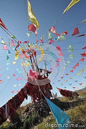 Mongolian Aobao