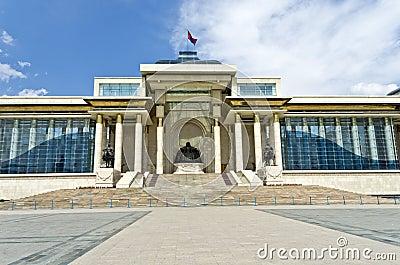 Mongolian parliament, Ulaan Bataar