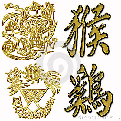 Monkey and rooster horoscope animals