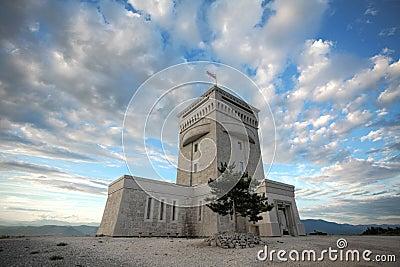 Monument Cerje