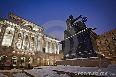 Monument of Copernicus in Warsaw during night