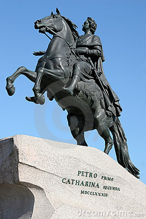 Monument of Peter I