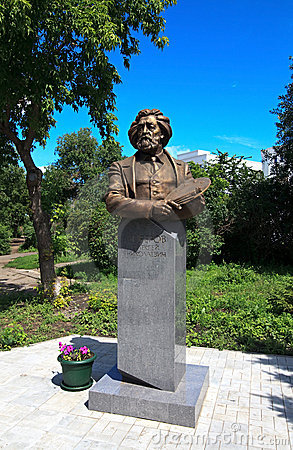 Monument to Liberov.