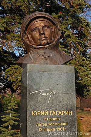 Free Monument To Yuri Gagarin Royalty Free Stock Images - 22832109
