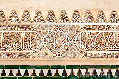Moorish stucco and tiles from inside the Alhambra