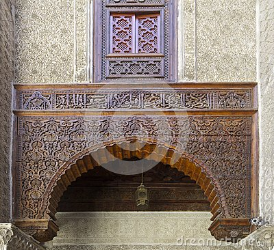 Free Moroccan Cedar Wood And Carved Plaster Arabesque Stock Photos - 32653153