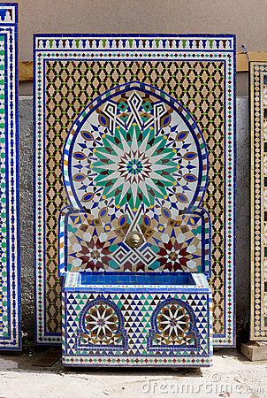 Mosaic and Fountain