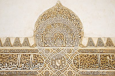 Mosaic of mosque