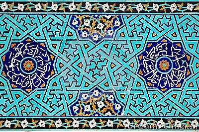 Mosaico Islámico Con Los Azulejos Azules Foto de archivo ...