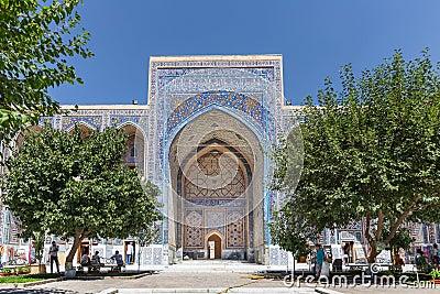 Mosaico In Ulu Beg Madrasah A Samarcanda, L'Uzbekistan Immagine ...