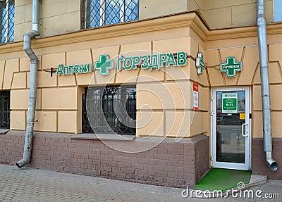 Come smettere di fumare in Volgograd