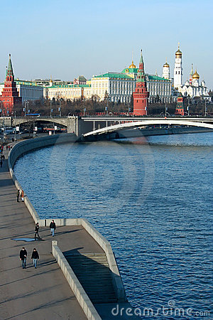 Moscow Editorial Stock Image