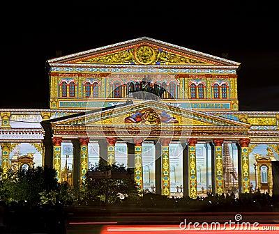 Moscow, Big (Bolshoy) theatre Editorial Photography