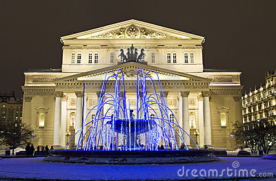 Moscow, Big theatre and electric fountain Editorial Image