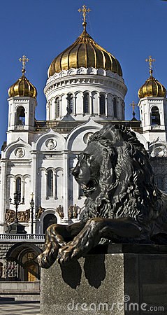 Moscow, Cathedral Of Jesus Christ Saviour And Lion Royalty Free Stock Photos - Image: 17610158