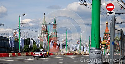 Moscow City Racing Editorial Photo