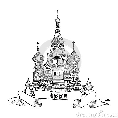 Free Moscow City Symbol Stock Photography - 38655672