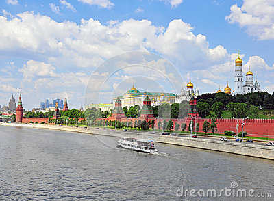 Moscow cityscape Editorial Image