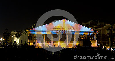Moscow, exhibition hall Editorial Stock Image