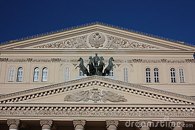 Moscow. A fragment of the Bolshoi Theatre building