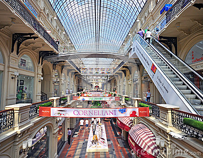 Moscow gum shopping mall Editorial Stock Image