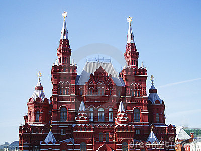 Moscow, Historical museum