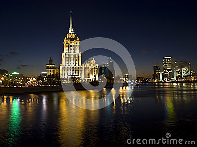 Moscow, hotel Editorial Stock Image