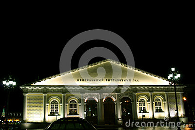Moscow Manege at night Editorial Stock Image