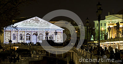 Moscow, Manezh with illumination Editorial Stock Image