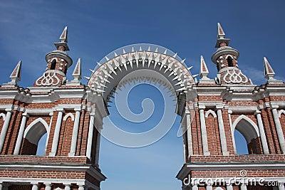 Moscow. Museum Tsaritsyno. Galyareya-fence