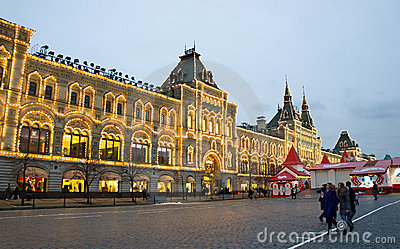 Moscow - Night illumination of the GUM Editorial Photography