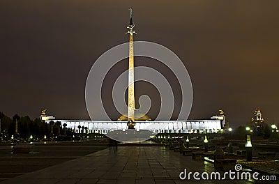 Moscow, Poklonnaya hill