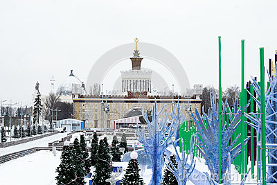 MOSCOW, RUSSIA - November 29, 2016: Park VDNKh, the skating rink Editorial Stock Image