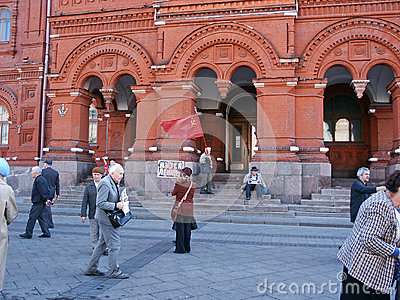 Communist Moscow Editorial Stock Photo