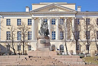 Moscow State University  of the name of Lomonosov Editorial Stock Photo