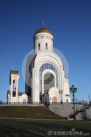 Moscow. Temple of St. George on Poklonnaya Hill