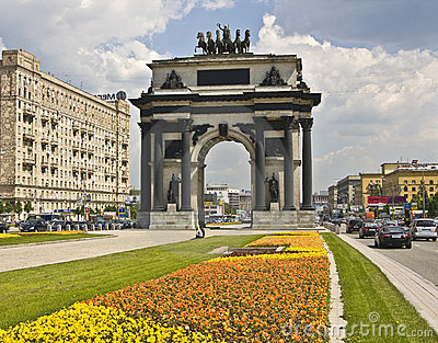 Moscow, Triumphal arch Editorial Image