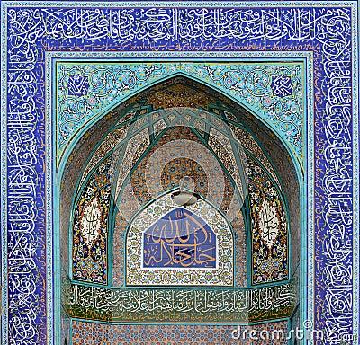Free Mosque Stock Photos - 32620033