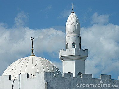 A mosque dome and turret
