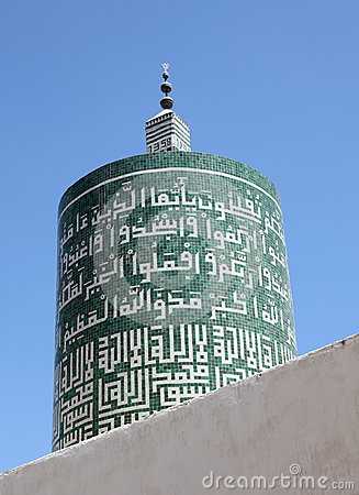 Mosque in Moulay Idriss, Morocco
