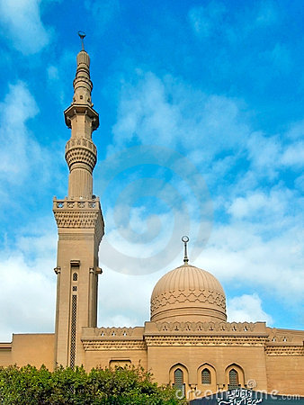 Free Mosque With Minaret Stock Photos - 9346053