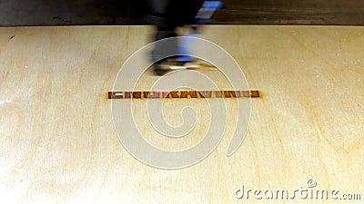 Mot à rayon laser GRAVURE de gravure banque de vidéos