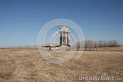 Moulin dans le domaine