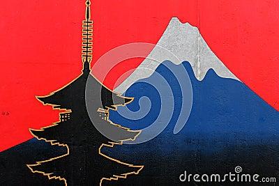 Mount Fuji drawed in Berlin Wall Editorial Photography