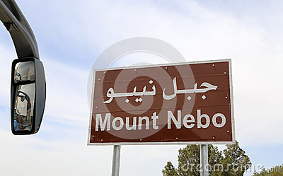 nebo middle eastern singles Best middle eastern restaurants in mount nebo, west virginia: find tripadvisor traveler reviews of mount nebo middle eastern restaurants and.
