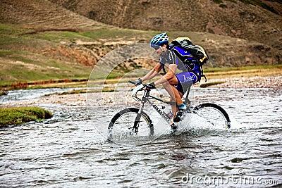 Mountain bike adventure competition Editorial Stock Photo