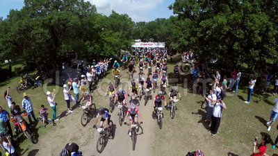 Mountain Bike Macin XC. Greci, Romania - June 7,2014: Mountain Bike Macin XC aerial filming