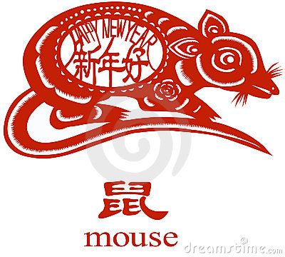 Mouse year