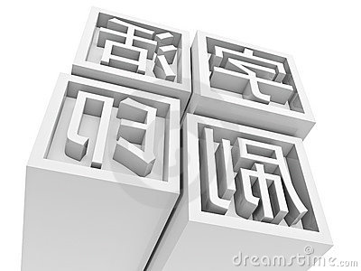 Movable Type Printing in chinese