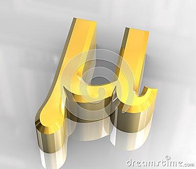 Mu symbol in gold (3d)